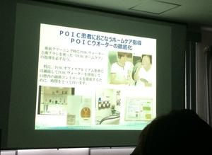 456.JPGのサムネール画像のサムネール画像のサムネール画像